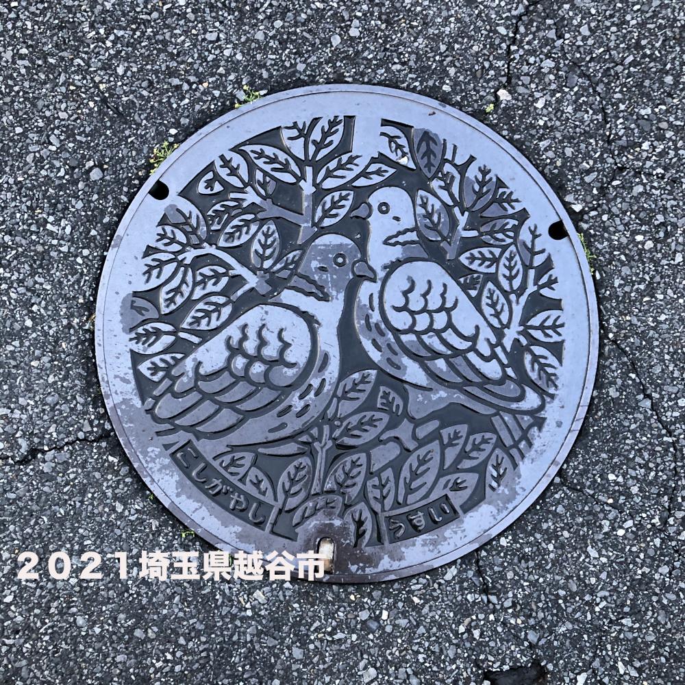 f:id:suzuka-mieken:20210507085020j:plain
