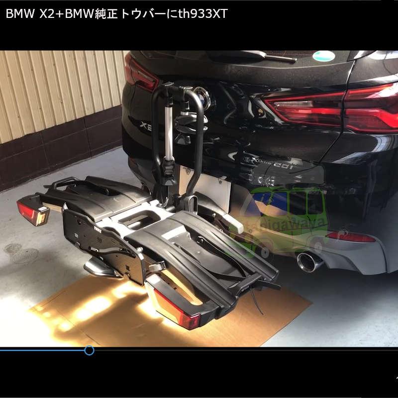 f:id:suzuka-mieken:20210508103513j:plain