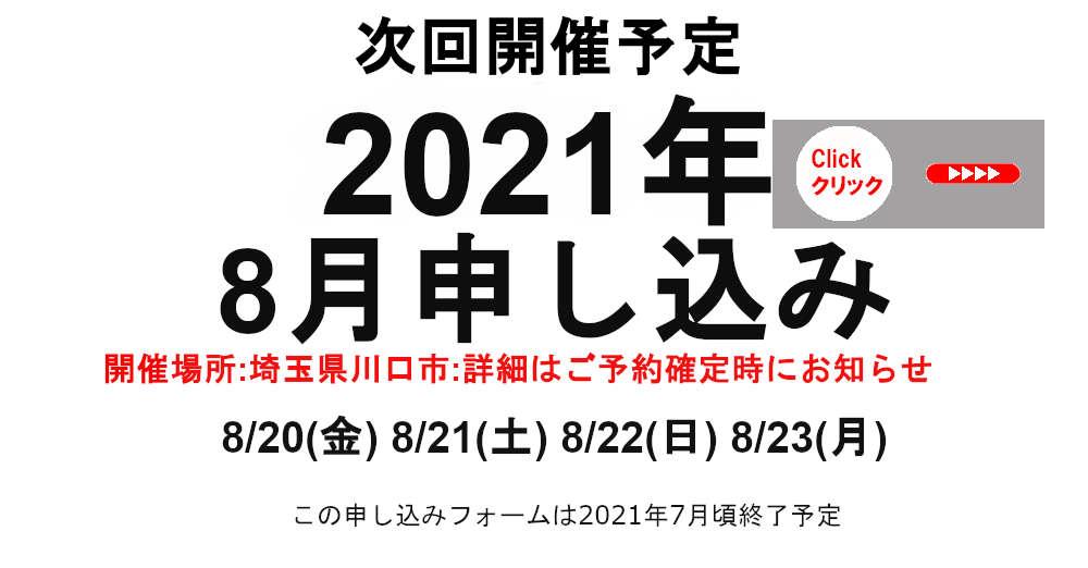 f:id:suzuka-mieken:20210528160150j:plain