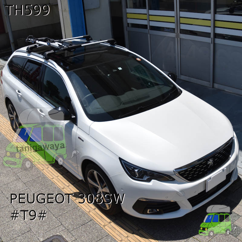 f:id:suzuka-mieken:20210601171407j:plain