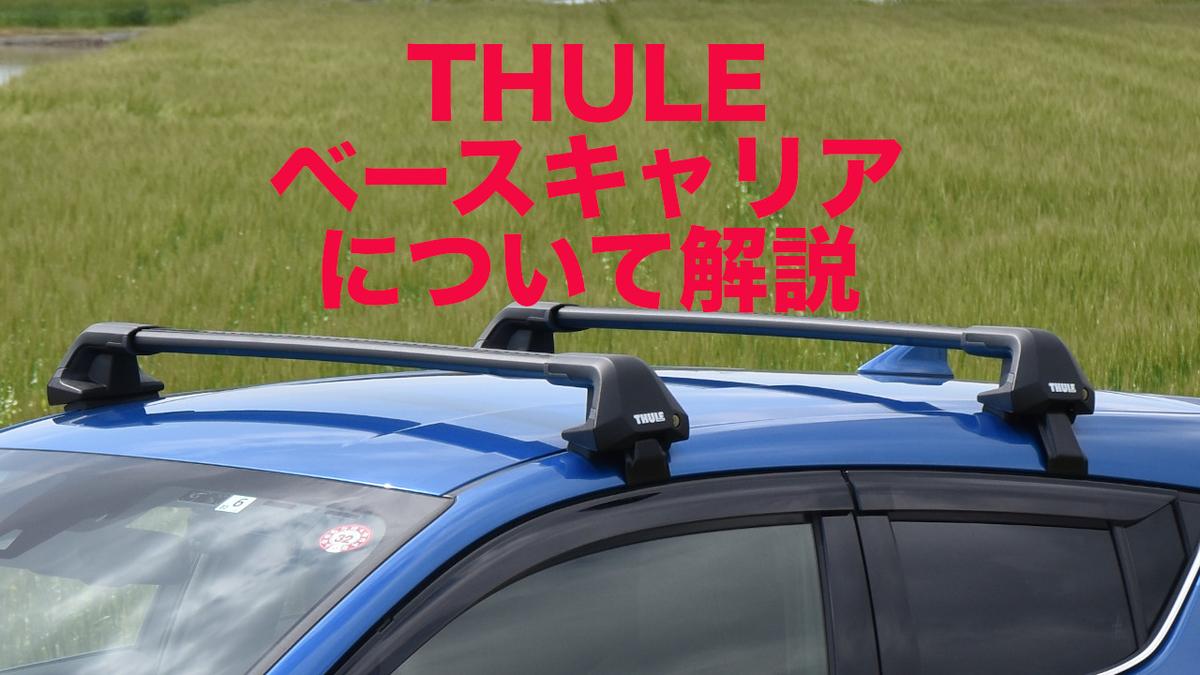 f:id:suzuka-mieken:20210618144706j:plain