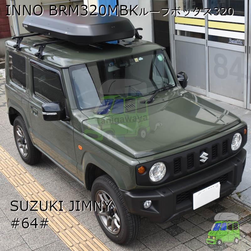 f:id:suzuka-mieken:20210709105357j:plain