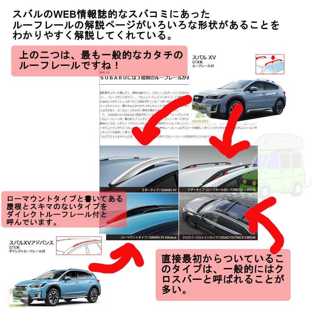 f:id:suzuka-mieken:20210917105544j:plain