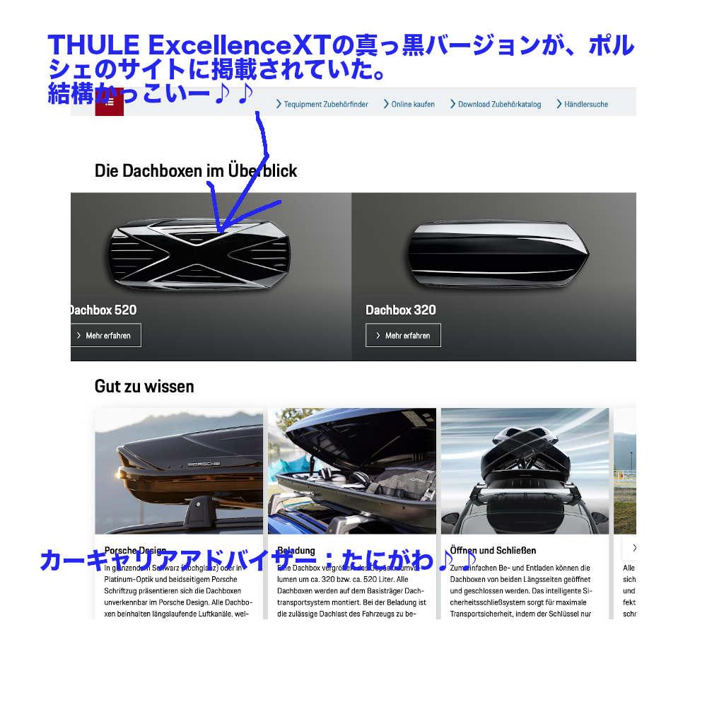 f:id:suzuka-mieken:20210922164613j:plain