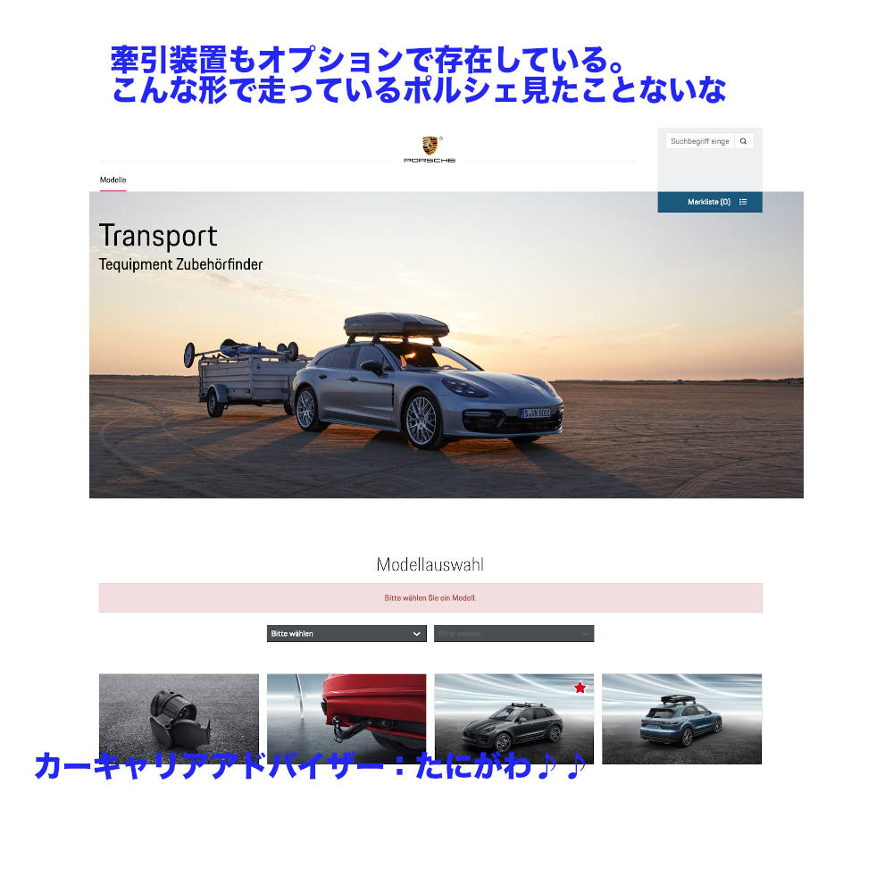 f:id:suzuka-mieken:20210922164616j:plain