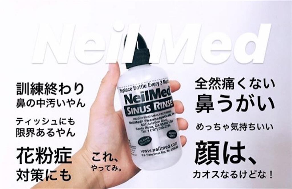 f:id:suzuka-npb:20190129194713j:image