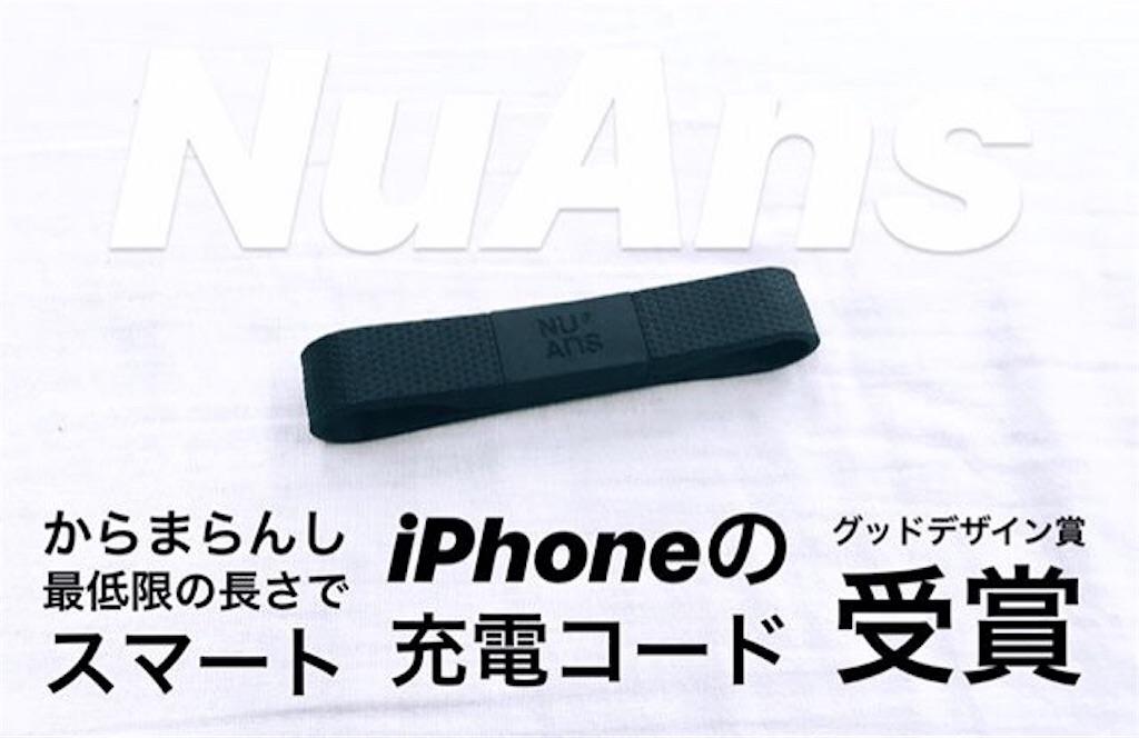 f:id:suzuka-npb:20190129200203j:image