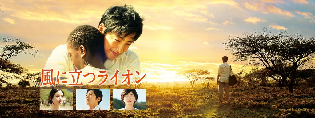 f:id:suzuka-npb:20190205221717j:plain