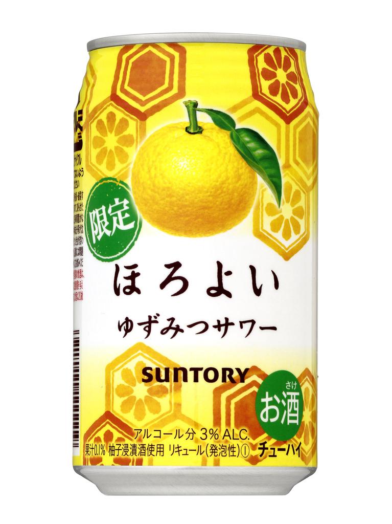 f:id:suzuka-npb:20190211175453p:plain