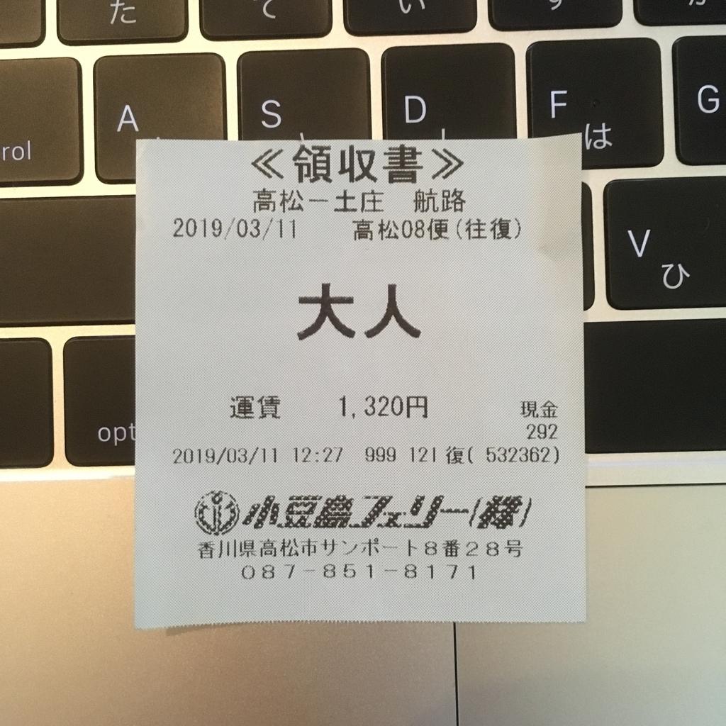 f:id:suzuka-npb:20190312150120j:plain