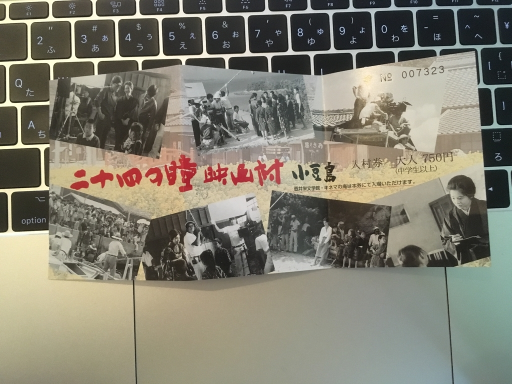 f:id:suzuka-npb:20190312152402j:plain