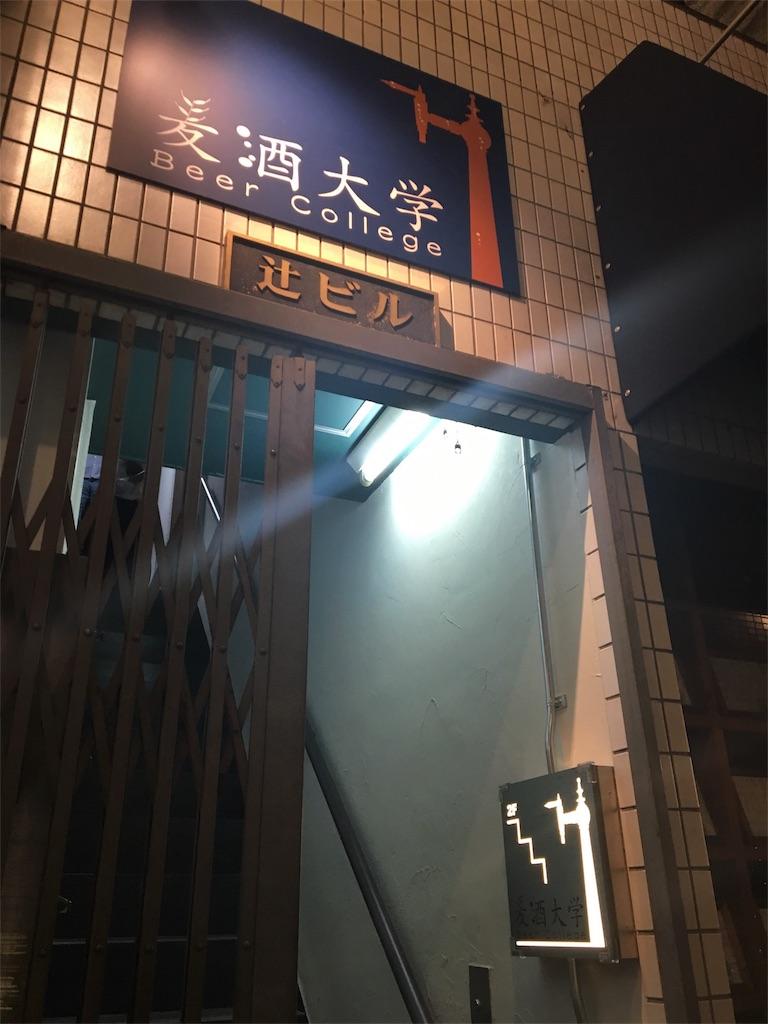 f:id:suzuka1:20160930003842j:image