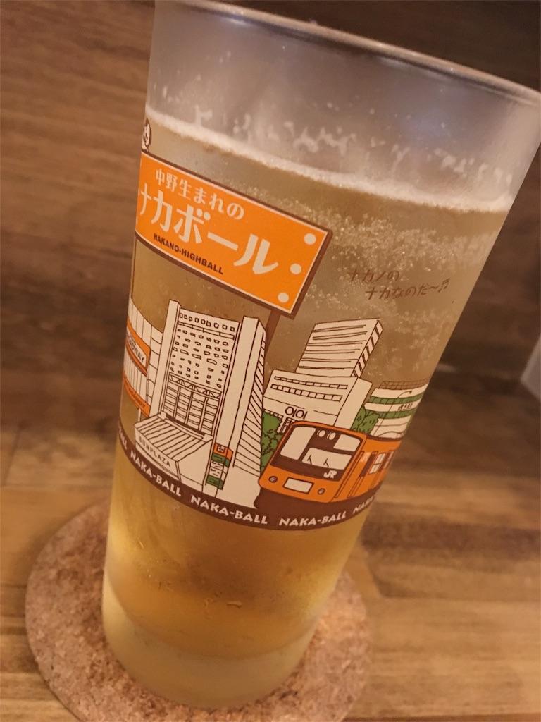 f:id:suzuka1:20160930004038j:image