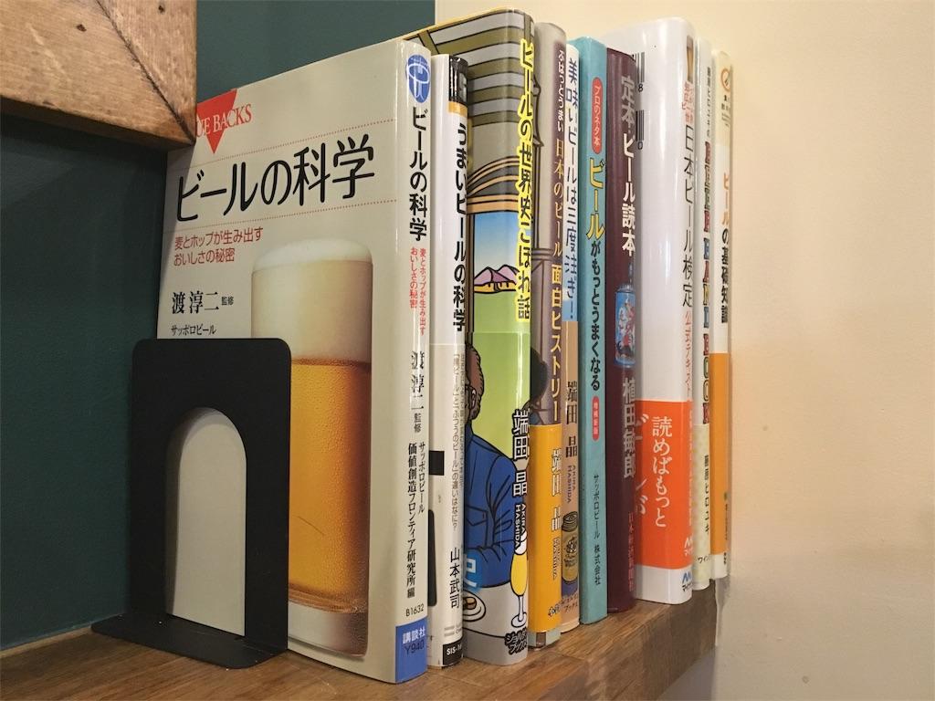 f:id:suzuka1:20160930004242j:image