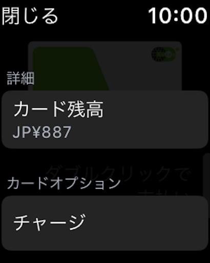 f:id:suzukan:20161027102928p:image