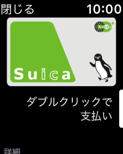 f:id:suzukan:20161027102934p:image