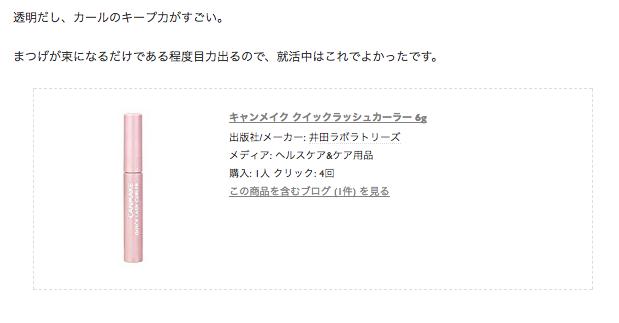 f:id:suzukanaco:20180108092224p:plain