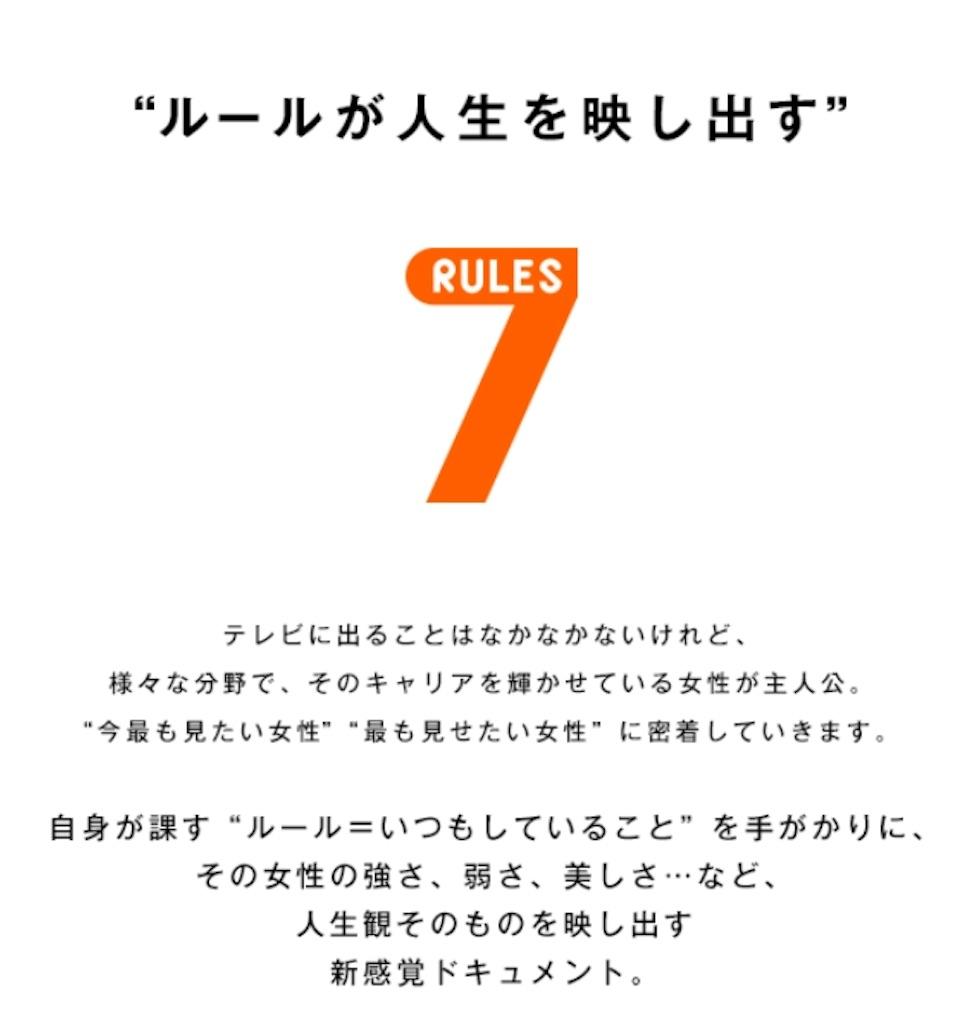 f:id:suzukanaco:20180111210453j:image