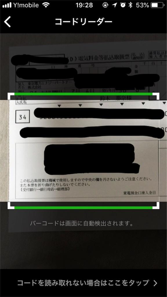 f:id:suzukanaco:20180610225722j:image:w300