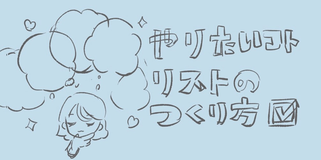 f:id:suzukanaco:20180627001723j:image