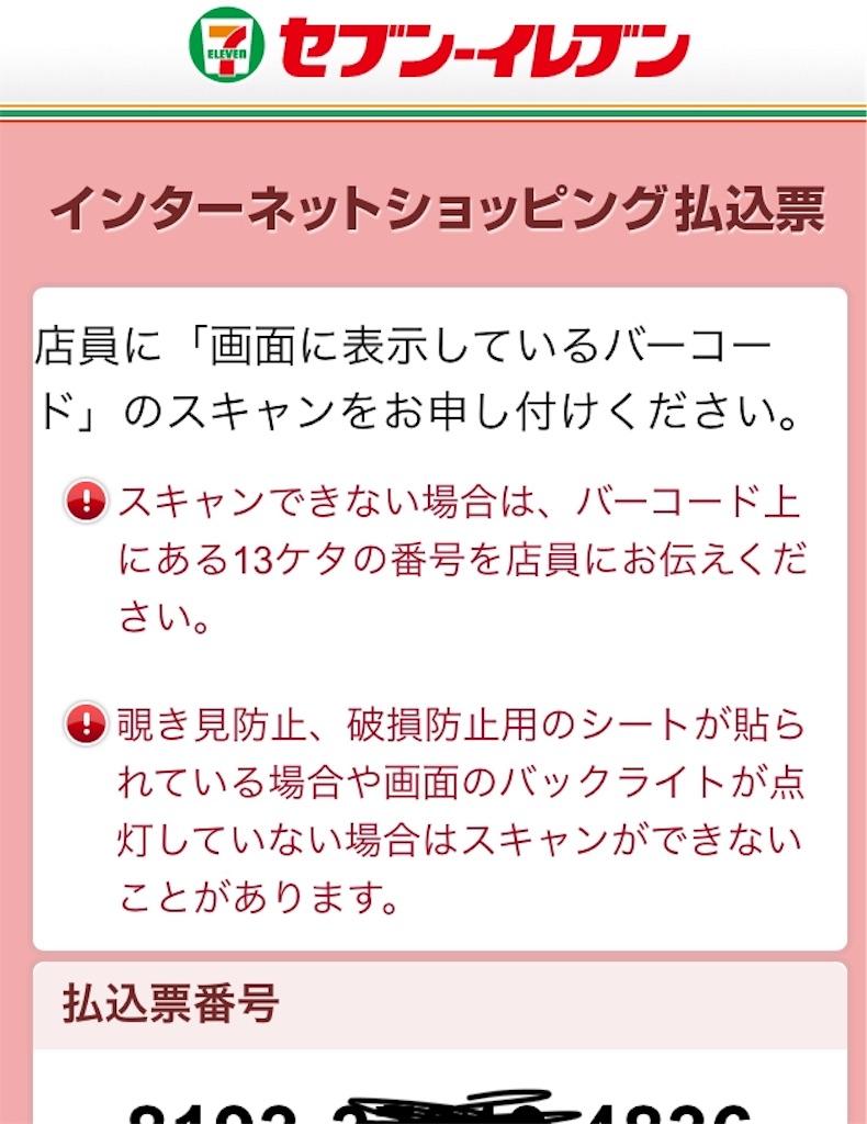 f:id:suzukanaco:20180817190916j:image