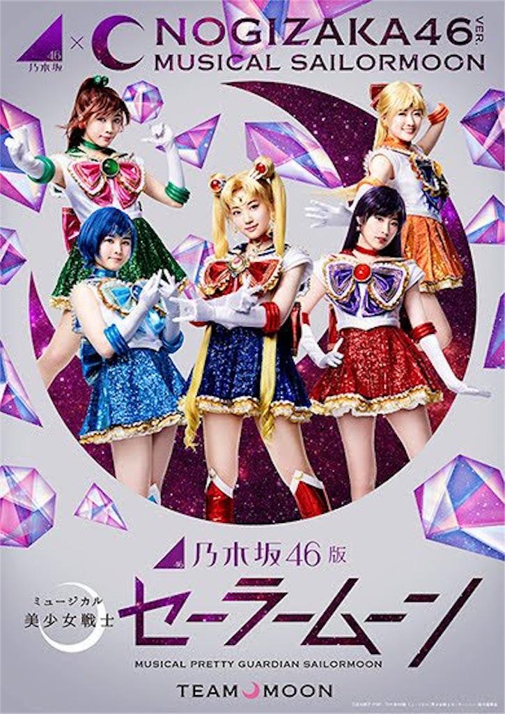 f:id:suzukanaco:20181012123558j:plain