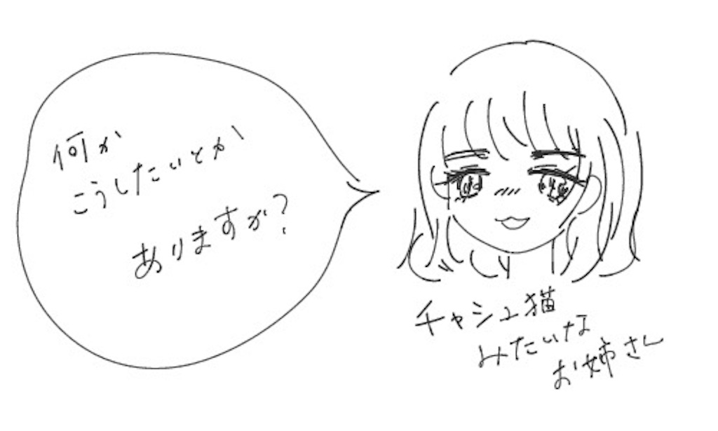 f:id:suzukanaco:20181218210553j:image:w500