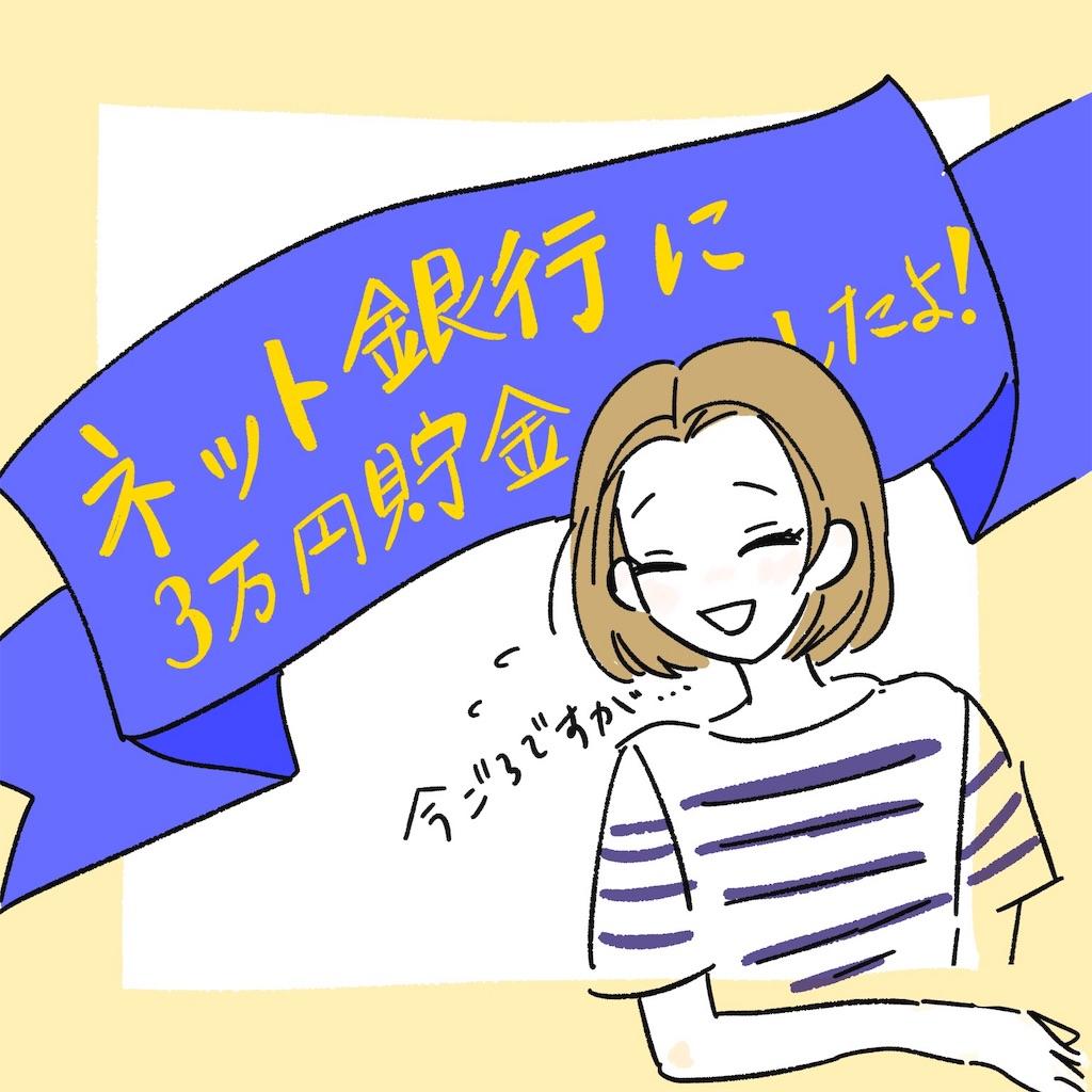 f:id:suzukanaco:20190104001830j:image