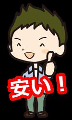 f:id:suzukanopi:20180601111250p:plain