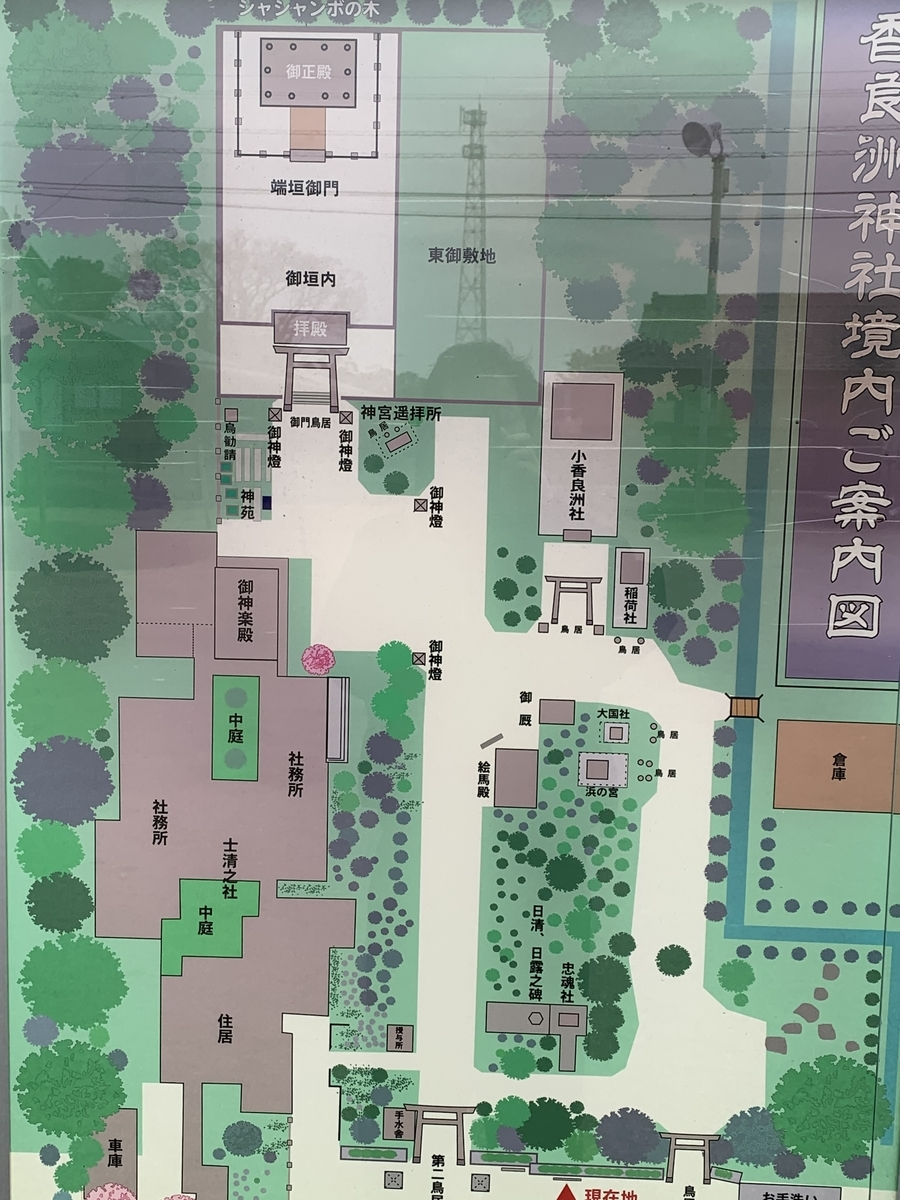 f:id:suzukasjp:20200120015248j:plain
