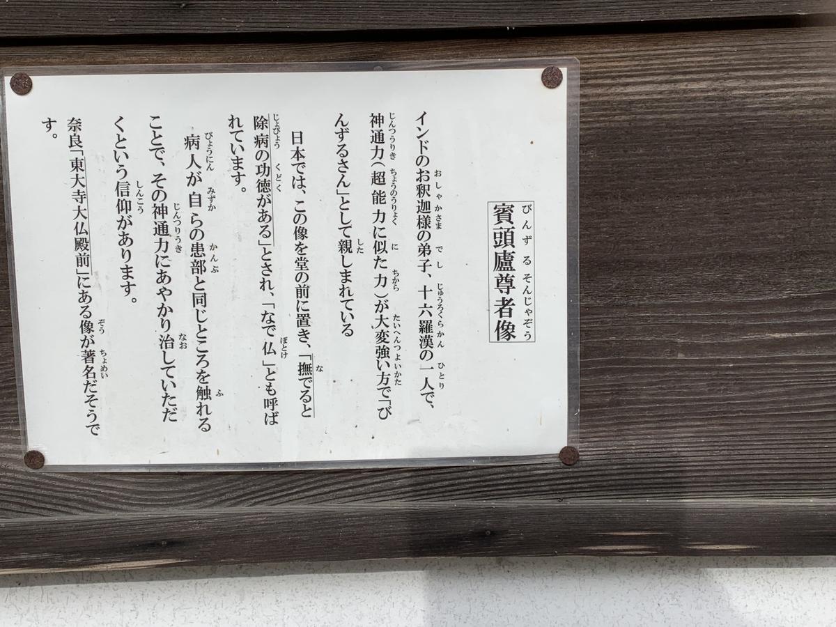 f:id:suzukasjp:20200207202702j:plain