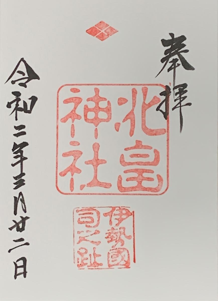 f:id:suzukasjp:20200413133021j:plain