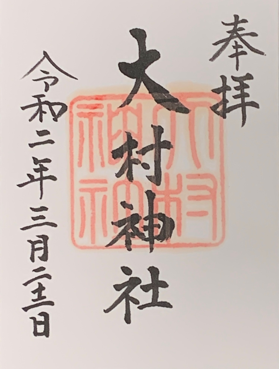 f:id:suzukasjp:20200417150232j:plain