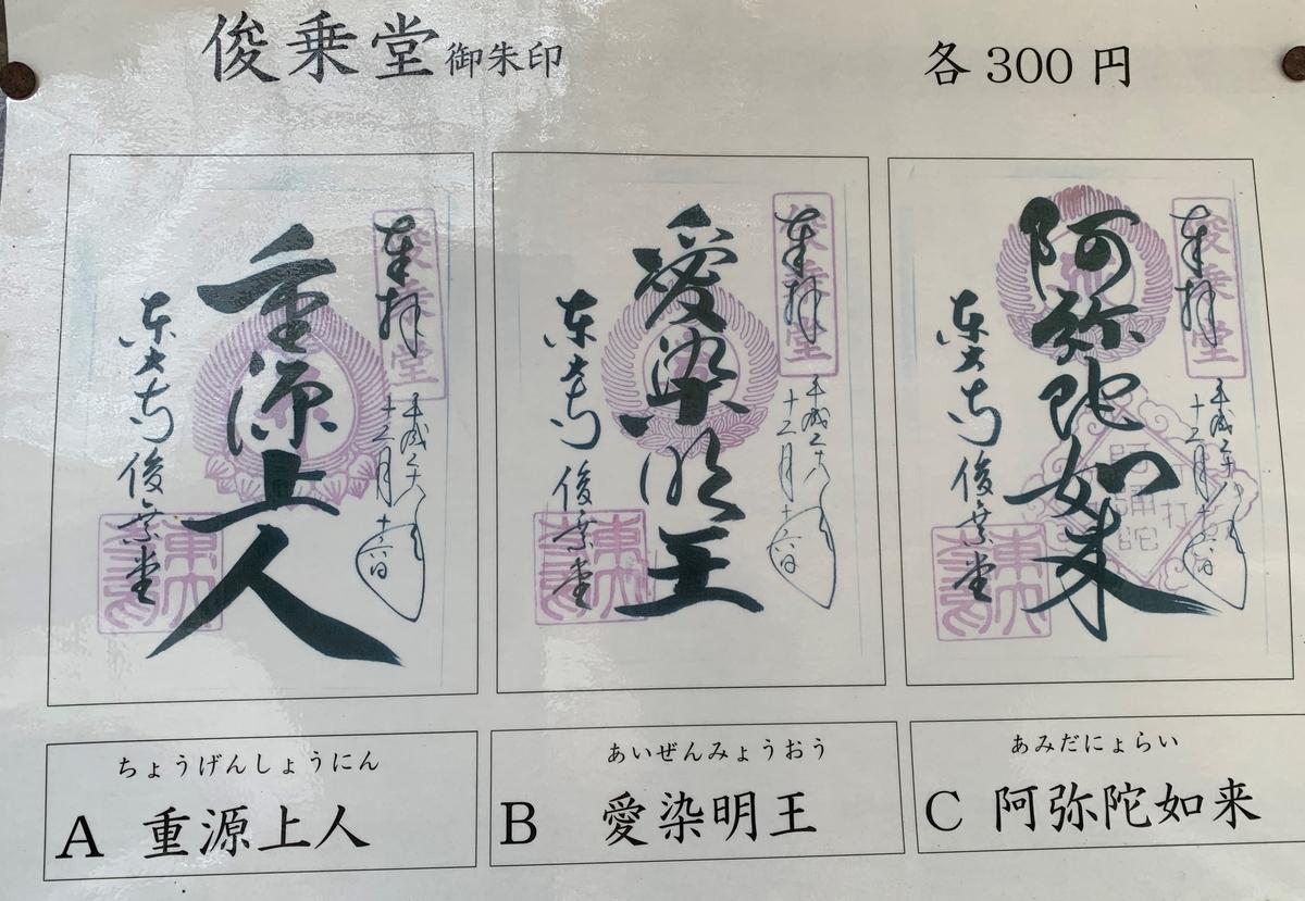 f:id:suzukasjp:20200707000150j:plain