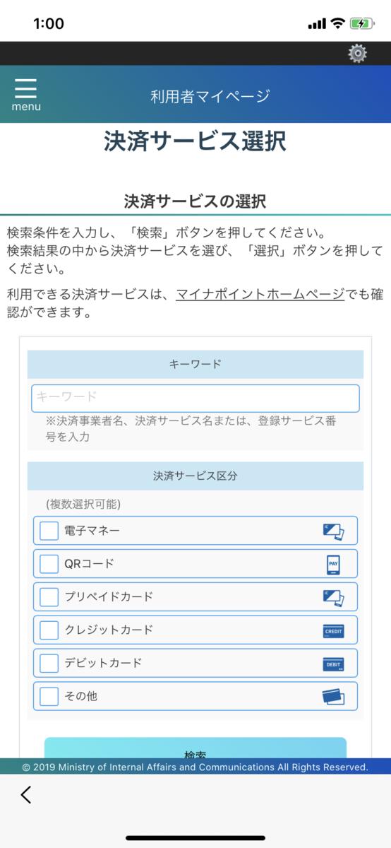 f:id:suzukasjp:20200709010426p:plain