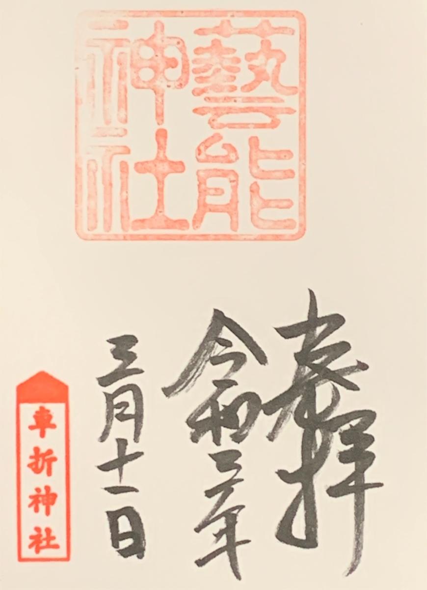 f:id:suzukasjp:20210327100120j:plain