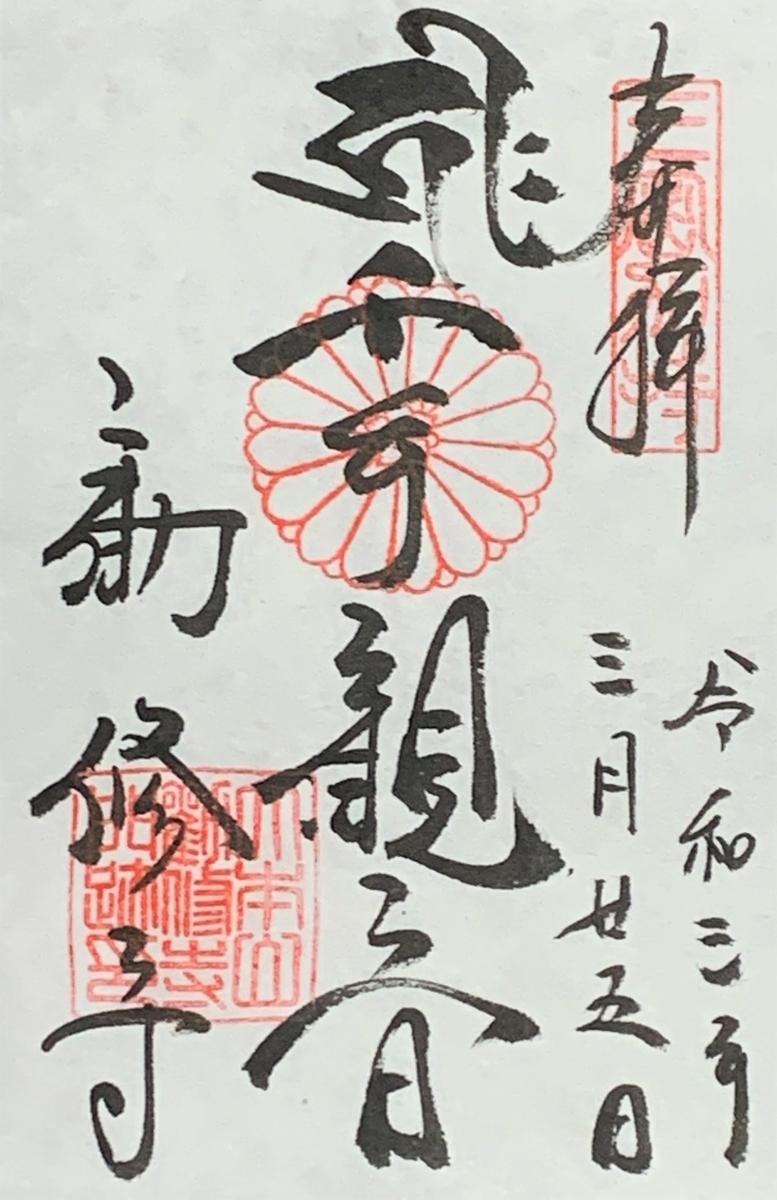 f:id:suzukasjp:20210402104147j:plain