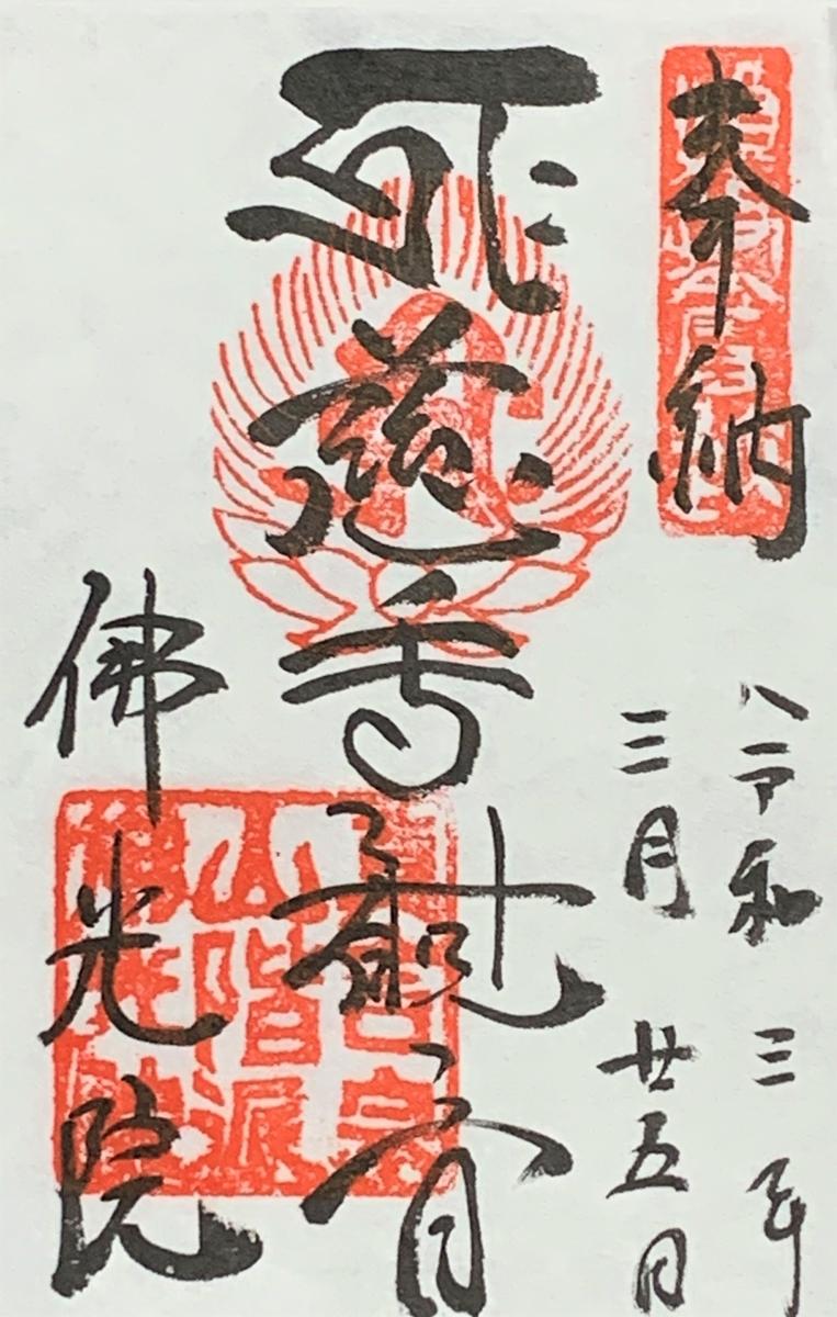 f:id:suzukasjp:20210402135233j:plain