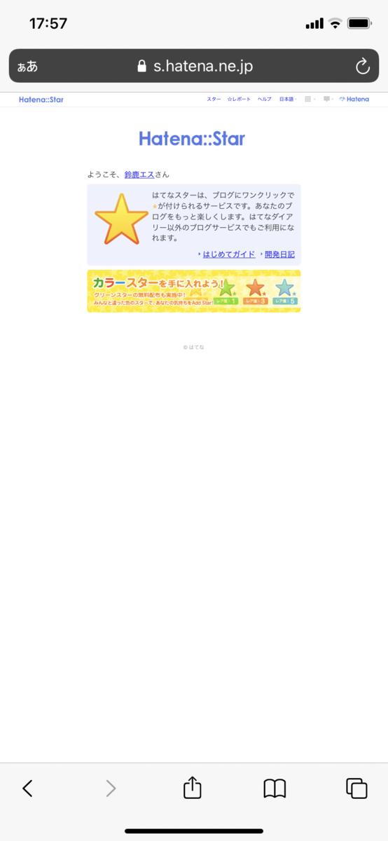 f:id:suzukasjp:20210406180119p:plain