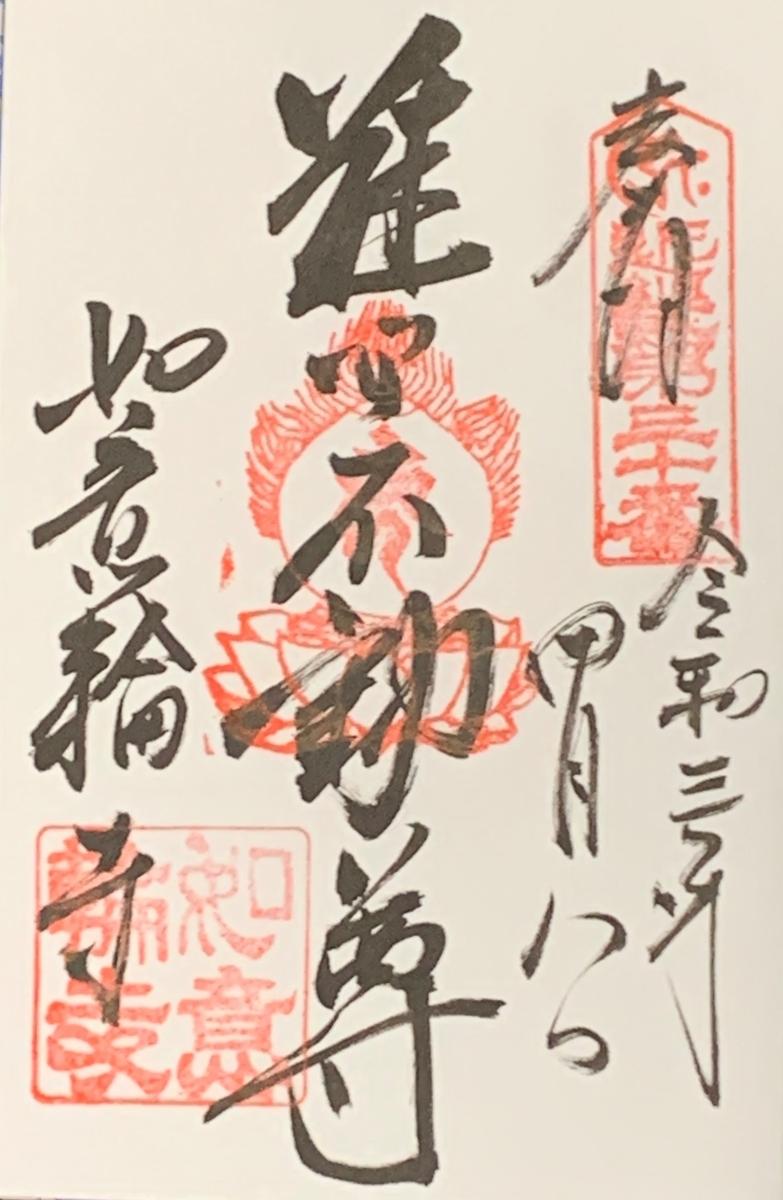 f:id:suzukasjp:20210416172104j:plain