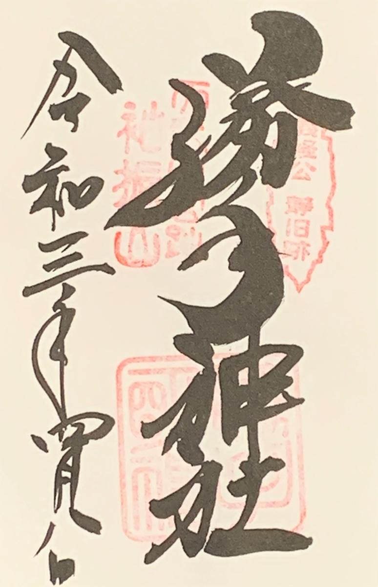 f:id:suzukasjp:20210426175206j:plain