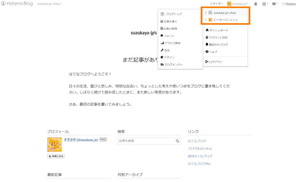 f:id:suzukaya_jp:20180923152835p:plain