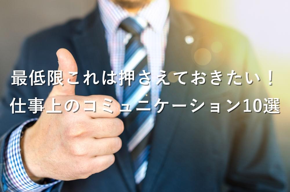 f:id:suzukaya_jp:20181004012309j:plain