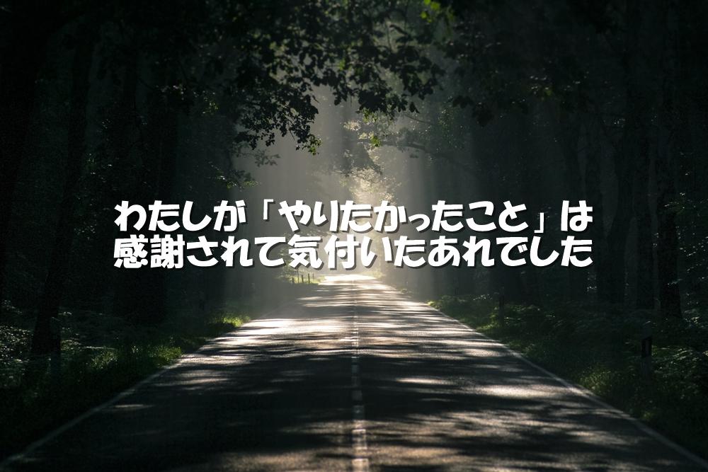f:id:suzukaya_jp:20181006182009j:plain