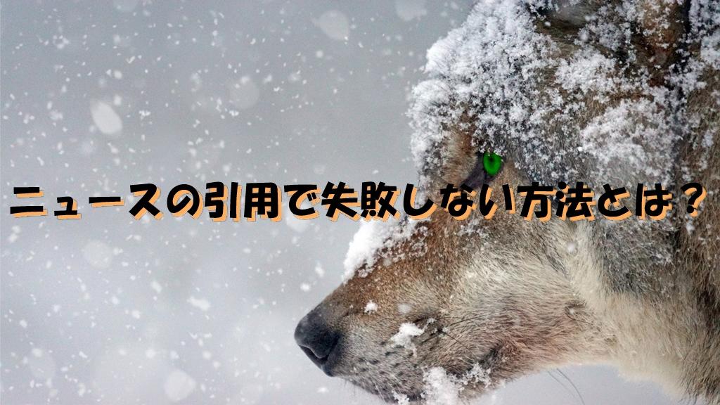 f:id:suzukaya_jp:20181024005345j:plain