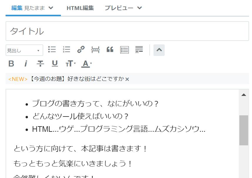 f:id:suzukaya_jp:20181026014511p:plain