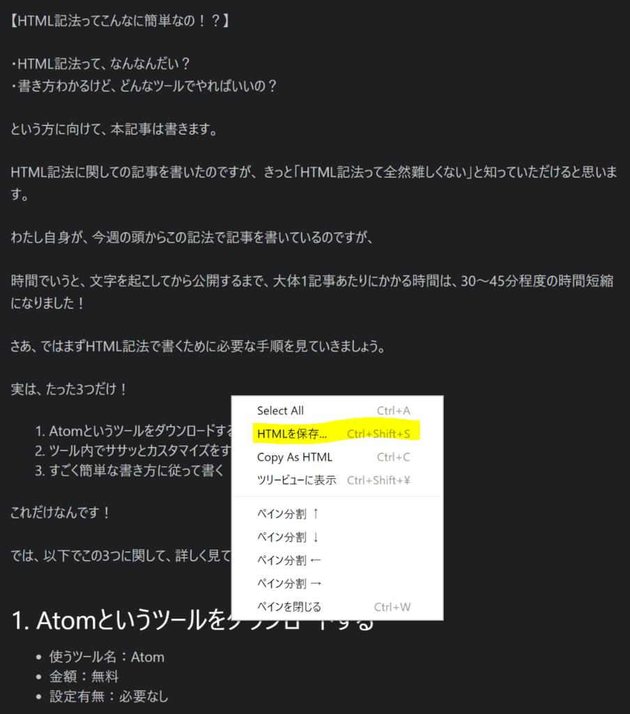 f:id:suzukaya_jp:20181027145502p:plain