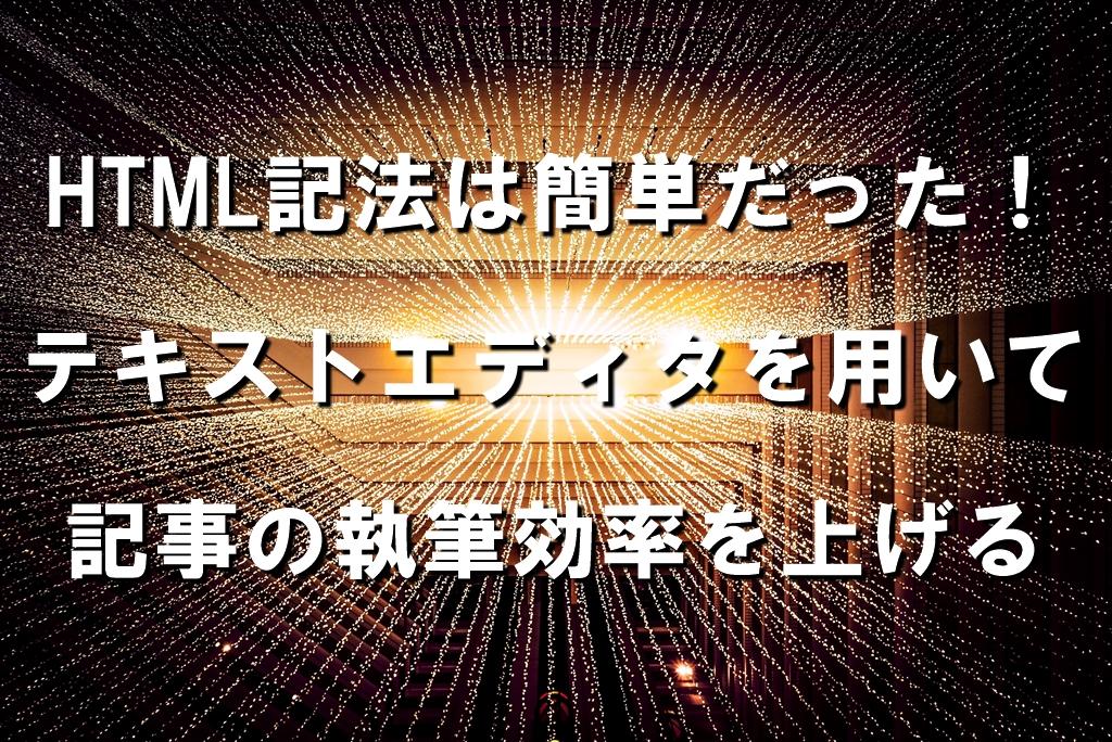 f:id:suzukaya_jp:20181027161312j:plain