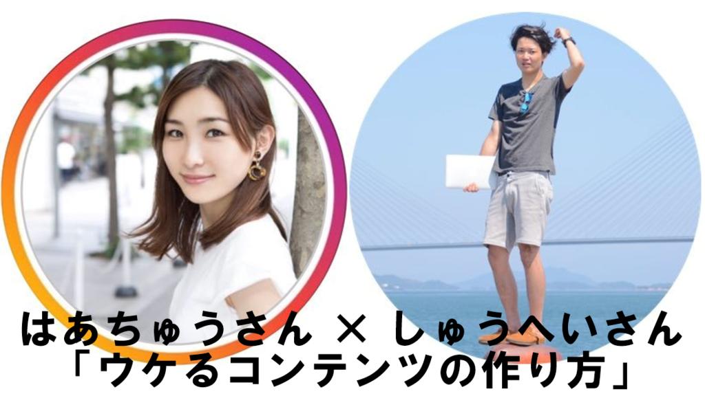 f:id:suzukaya_jp:20181030002315p:plain