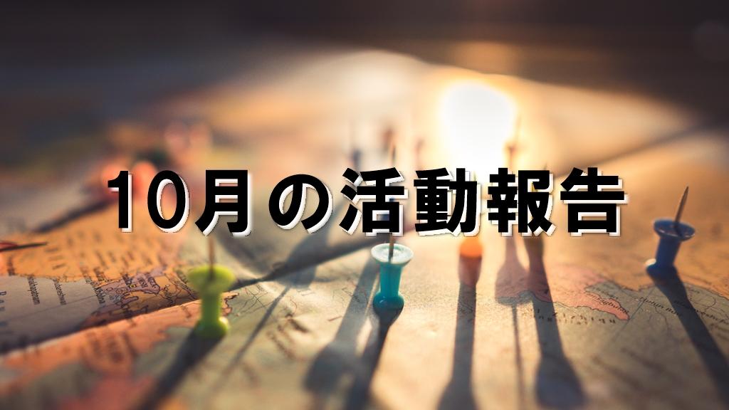 f:id:suzukaya_jp:20181102233635j:plain